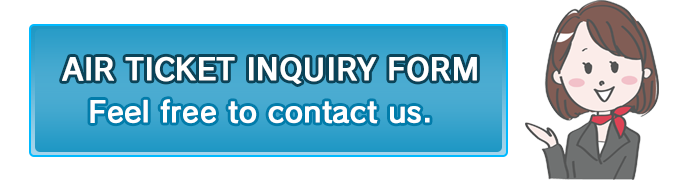 AIR TICKET INQUIRY FORM
