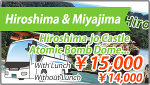 Domestic Tour Hiroshima Bus Tour