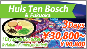 Huistenbosch 1 Day admission ticket & Hakata Ramen included!