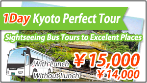 KYOTO Bus Tour