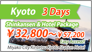 KYOTO Shinkansen & Hotel Package 3 Days